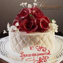 """Подарочный торт """"С благодарностью"""" № 091 Т"""