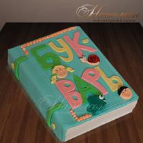 Торт на 1 сентября № 326 Д