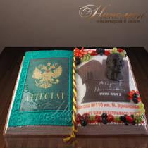 Торт на выпускной № 358 Д