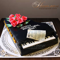 Торт рояль № 034 П