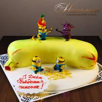 Торт Миньоны 460 Д