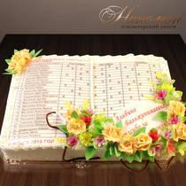 Торт на 1 сентября 482 Д
