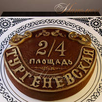 Торт адрес № 037 ор