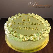 Торт на юбилей № 321 Т