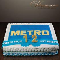 """Торт """"Метро"""" № 016 К"""
