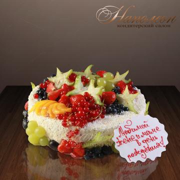 Торт фруктовый с днем рождения 49